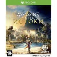 Игра Assassins's Creed: Истоки (Xbox One) (rus)