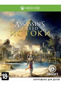 Игра Assassin's Creed: Истоки (Xbox One) б/у (rus)