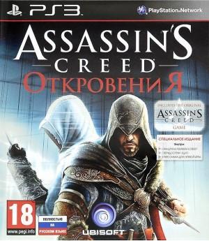 Игра Assassin's Creed: Откровения. Специальное издание (PS3) б/у (rus)