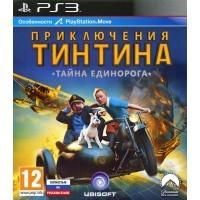 Игра Приключения Тинтина: Тайна Единорога (Поддержка Move) (PS3) б/у (rus)