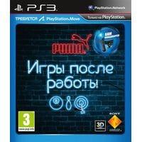Игра Игры после работы (Move) (PS3) б/у