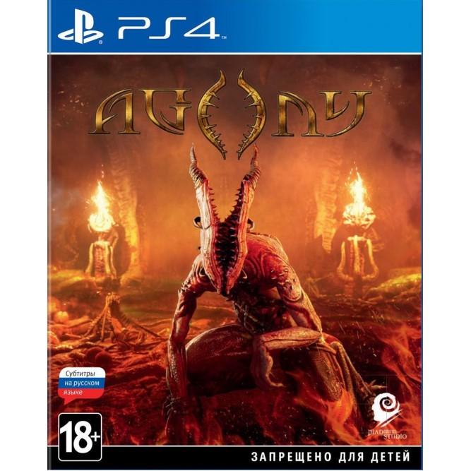 Игра Agony (PS4) (rus) б/у