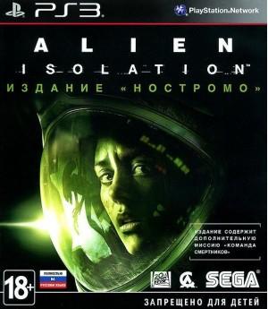 Игра Alien: Isolation. Издание «Ностромо» (PS3) б/у