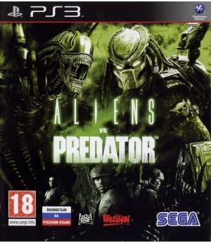 Игра Aliens vs Predator (PS3) б/у