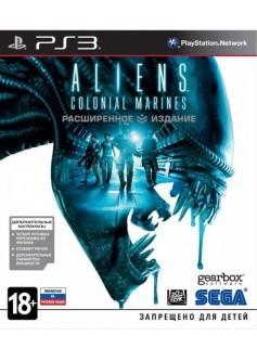 Игра Aliens: Colonial Marines. Расширенное издание (PS3) б/у (rus)