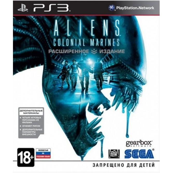 Игра Aliens: Colonial Marines. Расширенное издание (PS3) (rus)