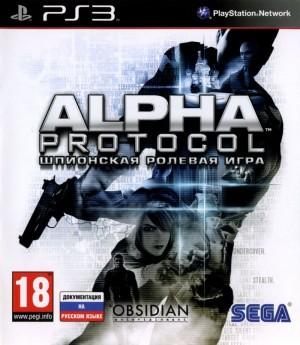 Игра Alpha Protocol (PS3) б/у