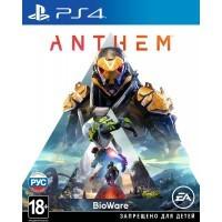 Игра Anthem (PS4) б/у (rus sub)