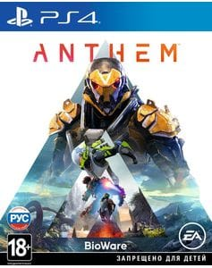 Игра Anthem (PS4) (rus sub)