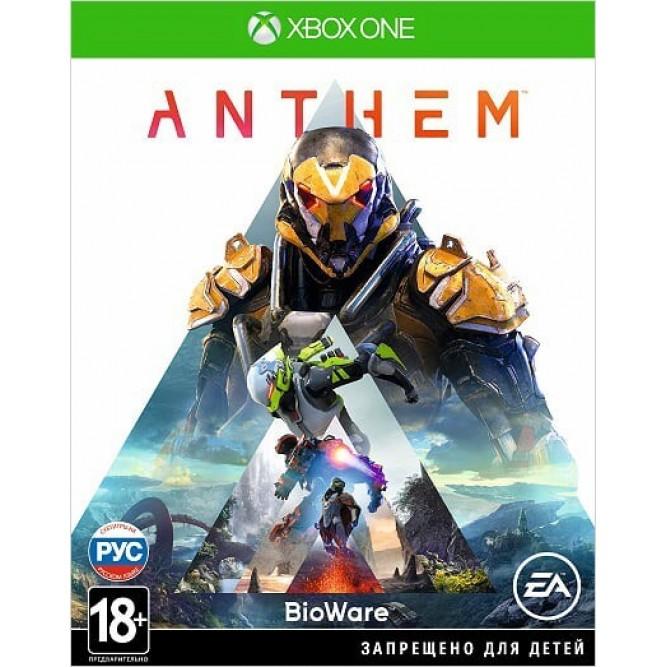 Игра Anthem (Xbox One) б/у (rus)