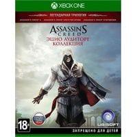 Игра Assassin's Creed: Эцио Аудиторе. Коллекция (Xbox One) (rus)