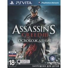 Игра Assassin's Creed 3: Освобождение (PS Vita) б/у