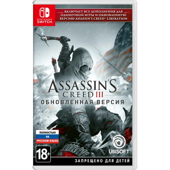 Игра Assassins Creed III. Обновленная версия (Nintendo Switch) б/у (rus)