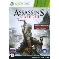 Игра Assassin's Creed III (Xbox 360) б/у (rus)