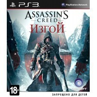 Игра Assassin's Creed: Rogue (Изгой) (PS3) б/у