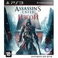 Игра Assassin's Creed: Rogue (Изгой) (PS3) (rus)