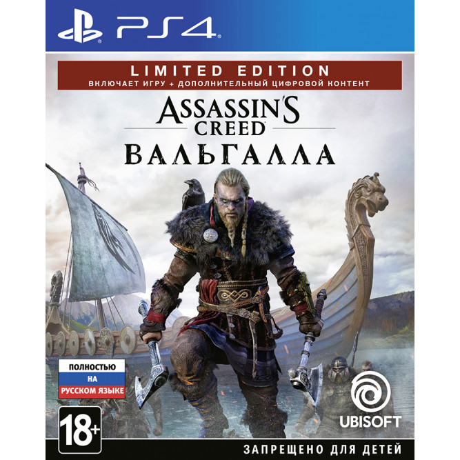 Игра Assassin's Creed: Вальгалла (Limited Edition) (PS4) (rus)