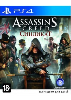 Игра Assassin's Creed: Syndicate (Синдикат) (PS4) б/у