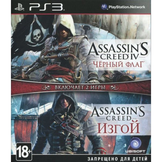 Комплект игр Assassin's Creed IV: Черный флаг + Assassin's Creed: Изгой (PS3) б/у (rus)