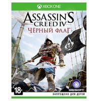 Игра Assassin's Creed IV: Черный флаг (Xbox One) б/у (rus)
