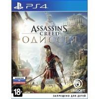 Игра Assassin's Creed: Одиссея (PS4) (rus)