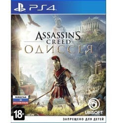 Игра Assassin's Creed: Одиссея (PS4) (rus)