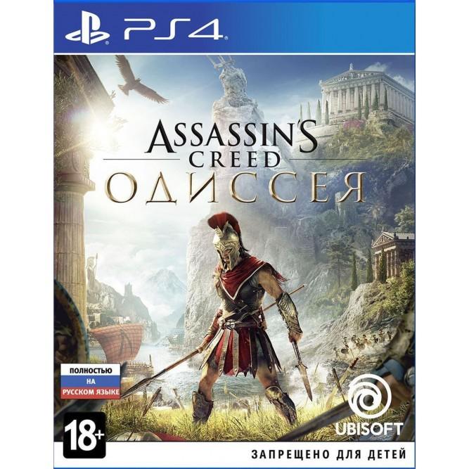 Игра Assassin's Creed: Одиссея (PS4) б/у (rus)