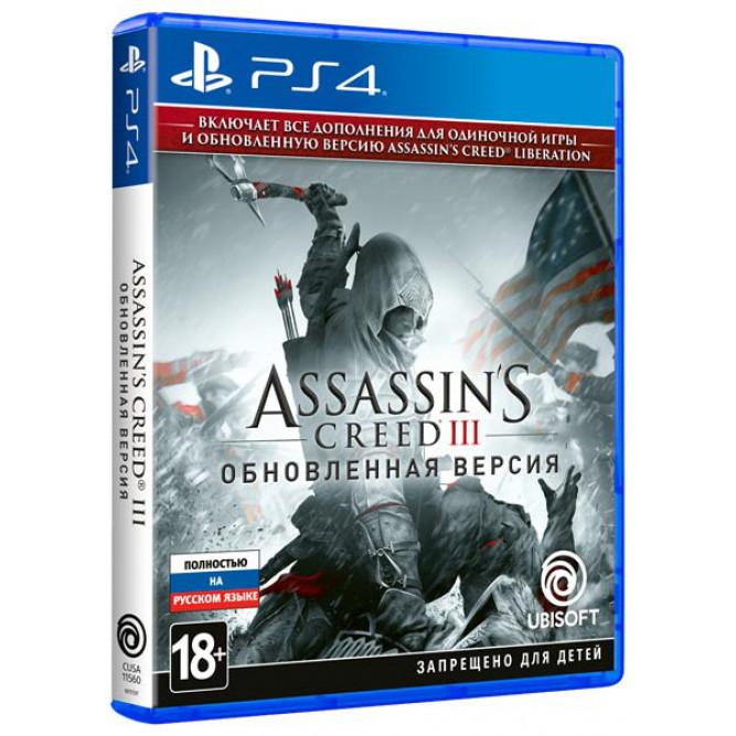 Игра Assassin's Creed III. Обновленная версия (PS4) (rus) б/у