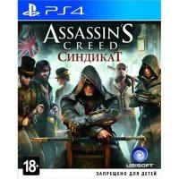 Игра Assassin's Creed Синдикат (PS4) (б/у, rus)