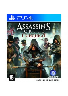 Игра Assassin's Creed Синдикат (PS4) (б/у, rus)