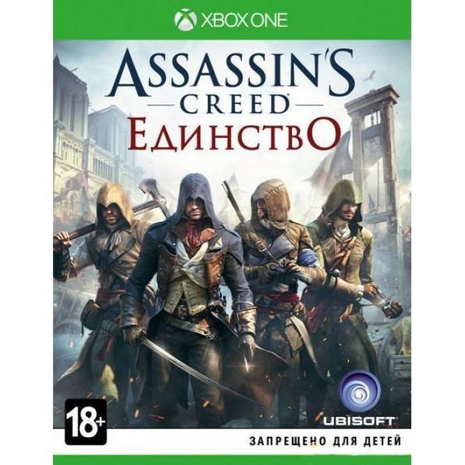 Игра Assassin's Creed Unity (Единство) (Xbox One) б/у (rus)