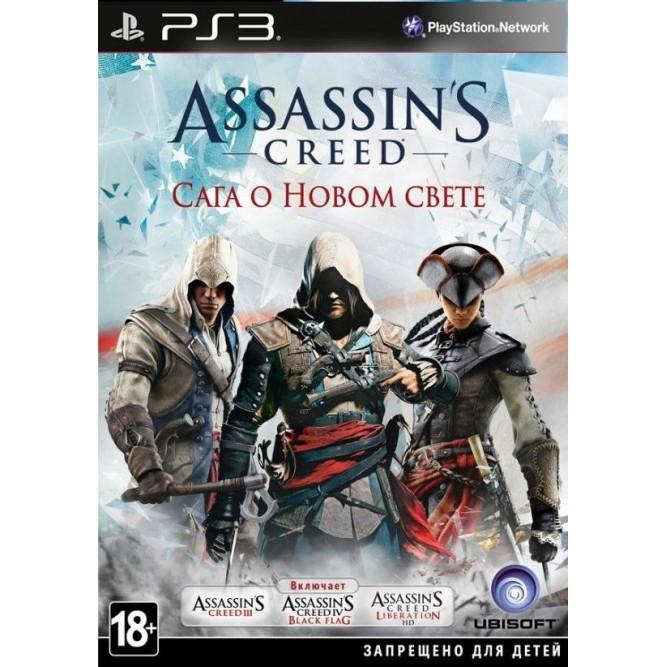 Игра Assassin's Creed: Сага о Новом свете (PS3) б/у
