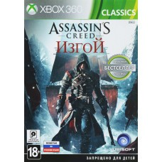 Игра Assassin's Creed: Изгой (Xbox 360) б/у (rus)