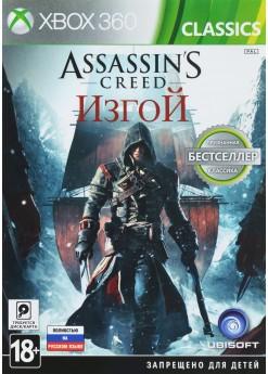 Игра Assassin's Creed: Изгой (Rogue) (Xbox 360) б/у (rus)