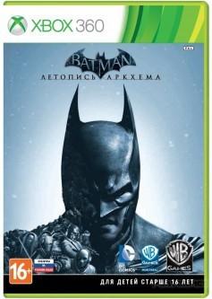 Игра Batman: Летопись Аркхема (Xbox 360) (rus sub)