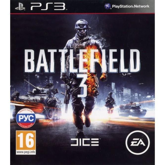 Игра Battlefield 3 (PS3) б/у