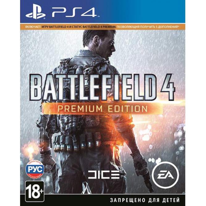 Игра Battlefield 4 (Premium Edition) (PS4) (rus) б/у