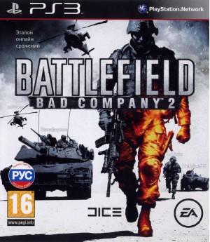 Игра Battlefield Bad Company 2 (PS3) б/у