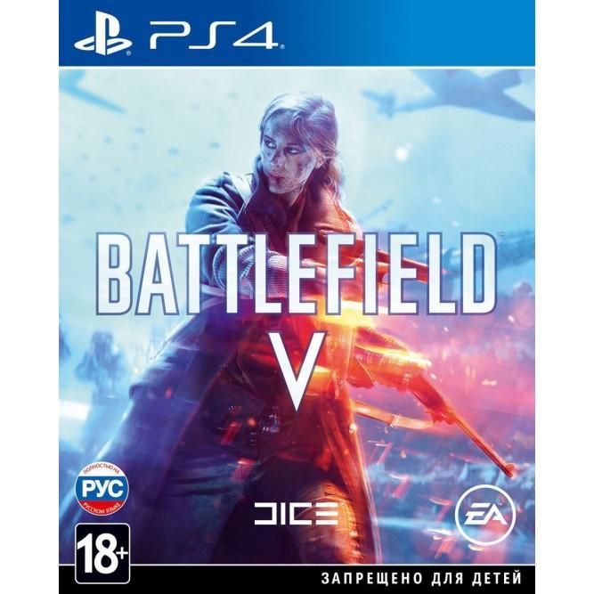 Игра Battlefield V (PS4) б/у (rus)