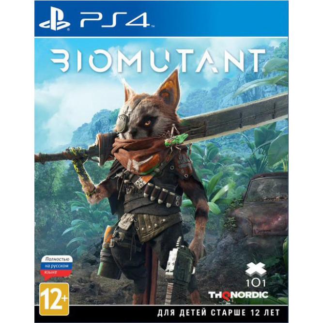 Игра Biomutant (PS4) (rus) б/у