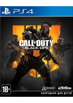 Игра Call of Duty: Black Ops 4 (PS4) (rus)