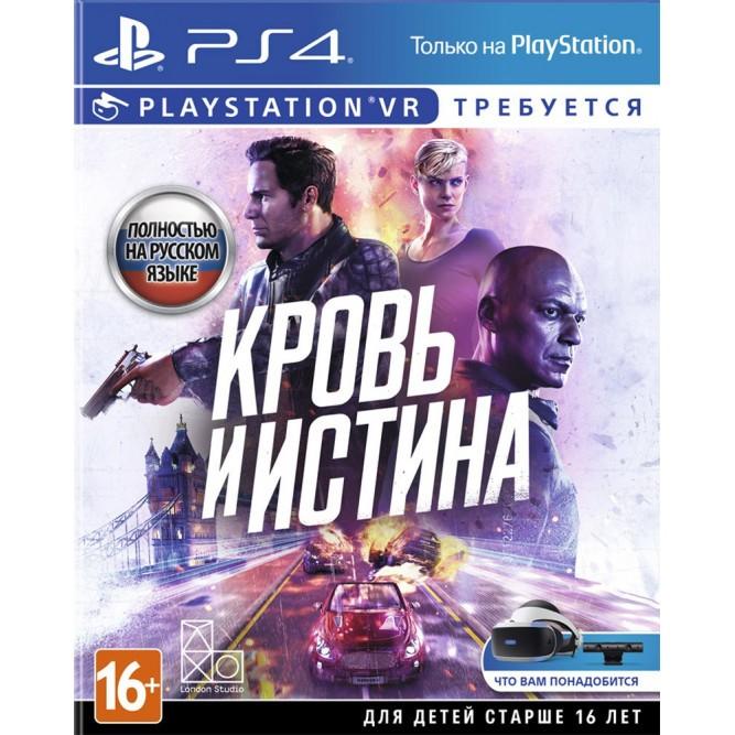 Игра Кровь и Истина (Только для VR) (PS4) (rus)