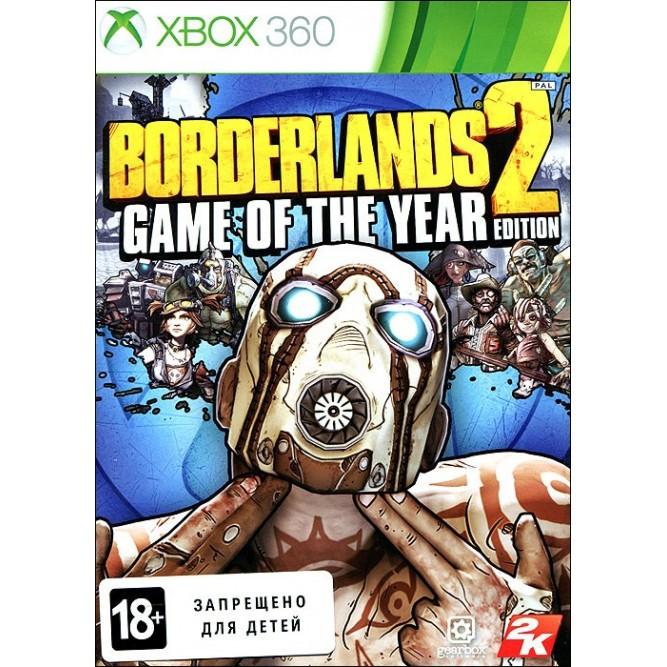 Игра Borderlands 2. Game of the Year Edition (Xbox 360) б/у