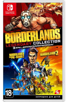 Игра Borderlands Legendary Collection (Nintendo Switch) (eng) б/у