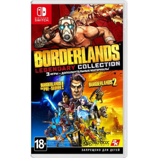 Игра Borderlands Legendary Collection (Nintendo Switch) (eng) б/у