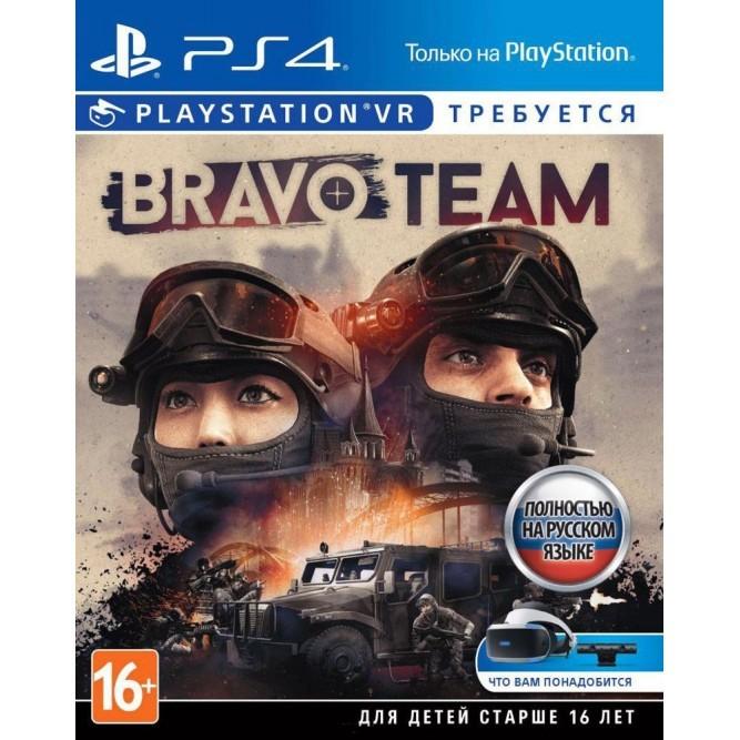Игра Bravo Team (только для PS VR) (PS4) б/у (rus)