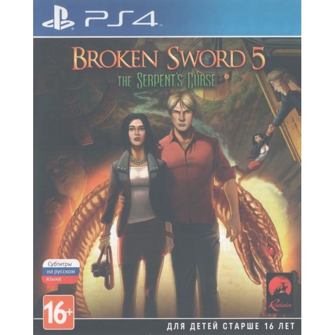 Игра Broken Sword 5: The Serpent's Curse (PS4) б/у (rus sub)