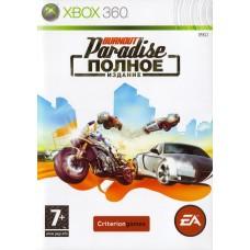Игра Burnout: Paradise. Полное издание (Xbox 360) б/у
