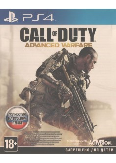 Игра Call of Duty: Advanced Warfare (PS4) (rus)