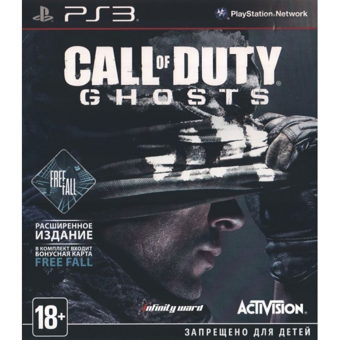 Игра Call of Duty: Ghosts (PS3)